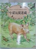 【書寶二手書T4/少年童書_KI8】小豬玩捉迷藏_吉兒 多