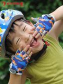 半指骑行手套 兒童平衡車手套自行車單車運動騎行半指短指安全防護滑輪男