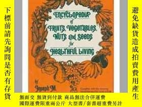二手書博民逛書店Encyclopedia罕見of Fruits, Vegetab