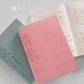 日程本計劃表記事本2020效率時間管理手冊筆記本子【聚寶屋】