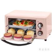 220V 電烤箱家用烘焙小型烤箱多功能全自動迷你考箱蛋糕  LN3176【東京衣社】