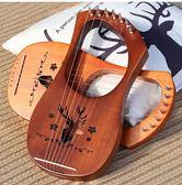 萊雅琴lyre 七弦音琴小豎琴里爾琴里拉琴希臘簡易學小眾樂器 糖果時尚