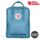 【Bag To Summer】 Fjallraven KANKEN CLASSIC 後背包 508 空氣藍 空肯包 小狐狸包 OUTDOOR NICE