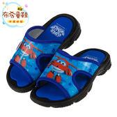《布布童鞋》SuperWings超級飛俠杰特藍色兒童輕便拖鞋(16~18公分) [ M7E701B ] 藍色款