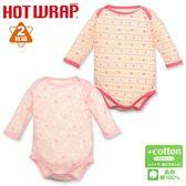 日本西松屋 機能發熱活肩式長袖包屁衣二件組 粉貓咪 女寶寶童裝【NI0260294】