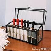 櫻居 網紅玻璃口紅收納盒多格防塵ins桌面整理化妝品唇釉口紅盒子LX  618購物