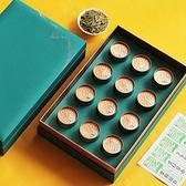 茶葉包裝禮盒小罐空盒子西湖龍井茶葉紙罐綠茶紅茶大紅袍【618店長推薦】