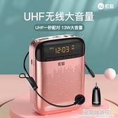 索愛S388pro小蜜蜂擴音器教師用麥克風無線教學專用上課用小型喇叭戶外 極簡雜貨