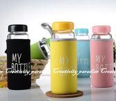 【MY BOTTLE玻璃杯】日韓Today's special水壺水瓶玻璃壺飲料杯隨身杯送杯套
