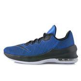 Nike Air Max Iifurlate II 藍 黑 男女 大童鞋 藍球鞋 低筒 運動鞋 氣墊 緩震 943810400