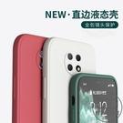 紅米note9手機殼紅米note9pro保護套經典直邊redmi note9【輕派工作室】