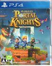 現貨中 PS4遊戲 傳送騎士 Portal Knights 日文日版【玩樂小熊】
