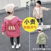 男童春裝外套2020新款2-6歲5兒童春秋洋氣風衣中長款中小童上衣潮 漾美眉韓衣