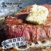 【599免運】美國藍帶極嫩霜降牛排【超厚】1片組(300公克/1片)