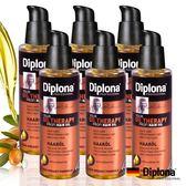 德國Diplona專業級Argan摩洛哥堅果護髮油六入組