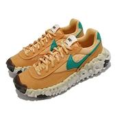 Nike 休閒鞋 Overbreak SP 橘黃 綠 麂皮 避震中底 特殊配色 男鞋【ACS】 DA9784-201