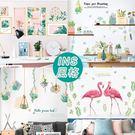 INS風格 植物文藝創意壁貼 裝飾貼紙 ...