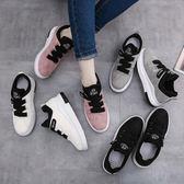 2018新款女鞋春季女士運動休閒鞋潮流旅游鞋韓版青年魔術貼板鞋女 父親節禮物
