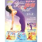 最新完全瑜珈DVD
