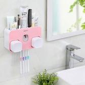 牙刷消毒器 紫外線殺菌牙刷架烘乾盒壁掛抖音同款牙刷置物架免打孔LX 智慧e家