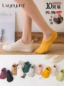 襪子女士短襪淺口可愛船襪純棉韓版春夏季隱形日系硅膠防滑薄款潮