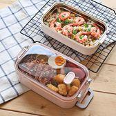 便當盒日式不銹鋼飯盒便當盒成人學生食堂帶蓋簡約韓國微波爐健身餐盒【限量85折】