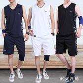 籃球服套裝男定制運動背心短袖比賽夏季隊服印字速干訓練球衣透氣 QQ20480『MG大尺碼』
