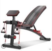 多德士健身椅仰臥起坐健身器材家用多功能輔助板飛鳥臥推凳啞鈴凳【美鞋公社】
