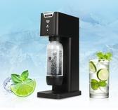 氣泡水機奶茶店商用蘇打水機家用自制小米碳酸飲料打氣機LX