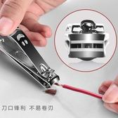 聖誕回饋 德國技術厚灰指甲剪指甲刀套裝家用三件套小號4件套單個斜口折疊