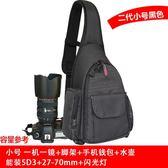 攝影包簡約單肩小單眼相機包斜跨包輕型背包