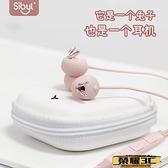 有線耳機 耳機有線女生入耳式高音質粉色韓版可愛小巧音樂睡眠直播適用oppo華  【新品】