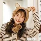 貓耳朵耳罩女冬天韓版可愛親子保暖耳套冬季針織毛線學生賣萌帽子