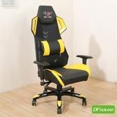 《DFhouse》鋼甲武士-電競椅-綠色 黃色