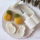 月餅模具 中秋網紅鳳梨菠蘿異形廣式綠豆糕月餅模 水果家用烘焙50g65g