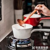 湯鍋日式搪瓷奶鍋加厚單柄寶寶輔食鍋小燃氣電磁爐通用 NMS快意購物網