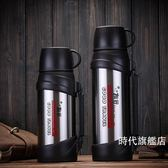 售完即止-保溫壺戶外保溫水壺保溫杯大容量2升家用保溫瓶男便攜暖水壺庫存清出(3-26T)