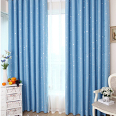 【三房兩廰】滿天星遮光窗簾(寬130高165cm/2片) 6色任選天藍