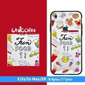 卡通樂園經典美食插畫 玻璃背板全包硬殼 保護殼 iphone XS Max XR X XS 8 8plus 7 7plus Unicorn手機殼