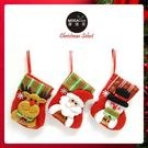 【摩達客】7.5吋條紋玩偶小聖誕襪吊飾三入組YS-SC160018