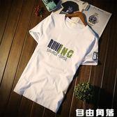 夏季新款男士短袖t恤韓版時尚字母印花純棉打底衫潮流男裝上衣服 自由角落