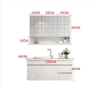 浴室櫃 浴室櫃組合現代簡約落地式洗手池洗臉面盆衛生間洗漱臺盆智慧鏡櫃