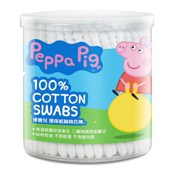 【快潔適】博寶兒環保紙軸棉花棒200支-佩佩豬