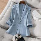 棉麻西裝 天絲亞麻小西裝外套女七分袖春夏新款韓版氣質修身顯瘦西服女上衣 阿薩布魯