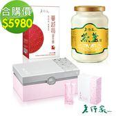 【老行家】三馨二益H組(特滑燕盞+蔓越莓珍珠粉+蔓越莓益生菌30粒)
