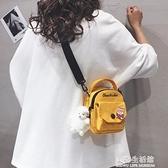 帆布小包包女2020新款潮ins韓版百搭手機包古著感可愛學生斜挎包 美物生活館