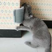 貓咪蹭癢器墻角蹭毛器貓咪按摩神器蹭臉貓抓板撓癢器玩具貓咪用品