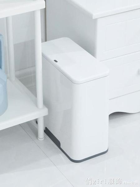 垃圾桶 分類垃圾桶家用客廳臥室廚房按壓式干濕分離衛生間廁所有帶蓋紙簍 開春特惠 YTL