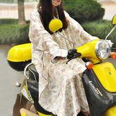 披風夏季天防曬衣防紫外線女騎行開車長款遮陽長袖披肩防走光曬服雪紡 初語生活