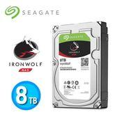 Seagate 那嘶狼【IronWolf】8TB 3.5吋 NAS硬碟